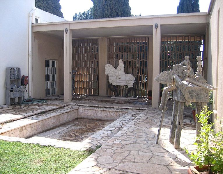 Patio of the Ein Harod Kibbutz Museum in Israel.