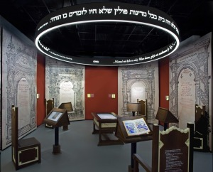 Interior of the Polin Museum of the History of the Polish Jews in Warsaw